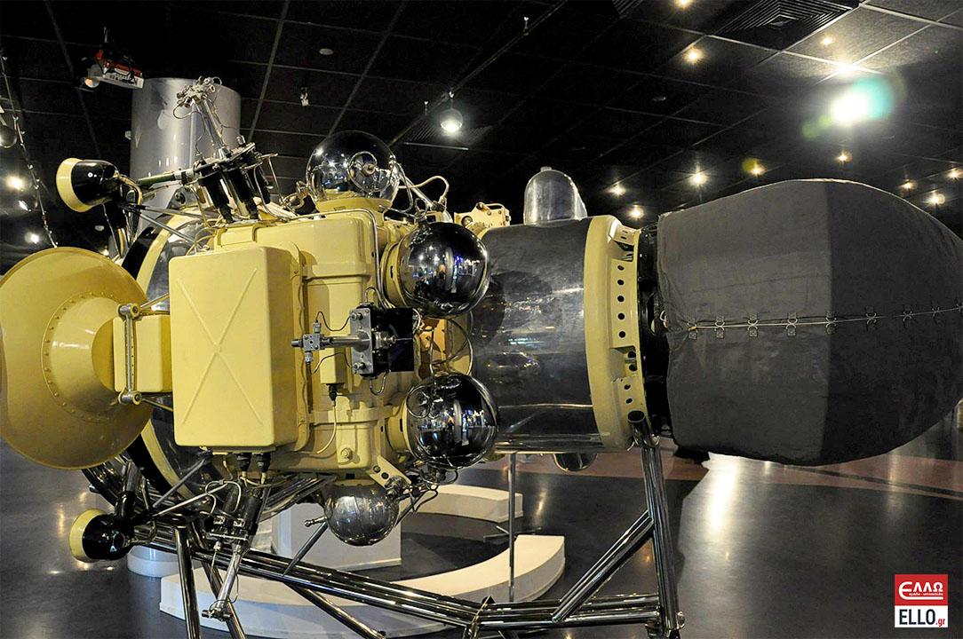 Μουσείο Μνήμης της Κοσμοναυτικής | Luna-9 Station