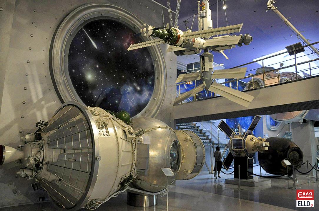 Μουσείο Μνήμης της Κοσμοναυτικής