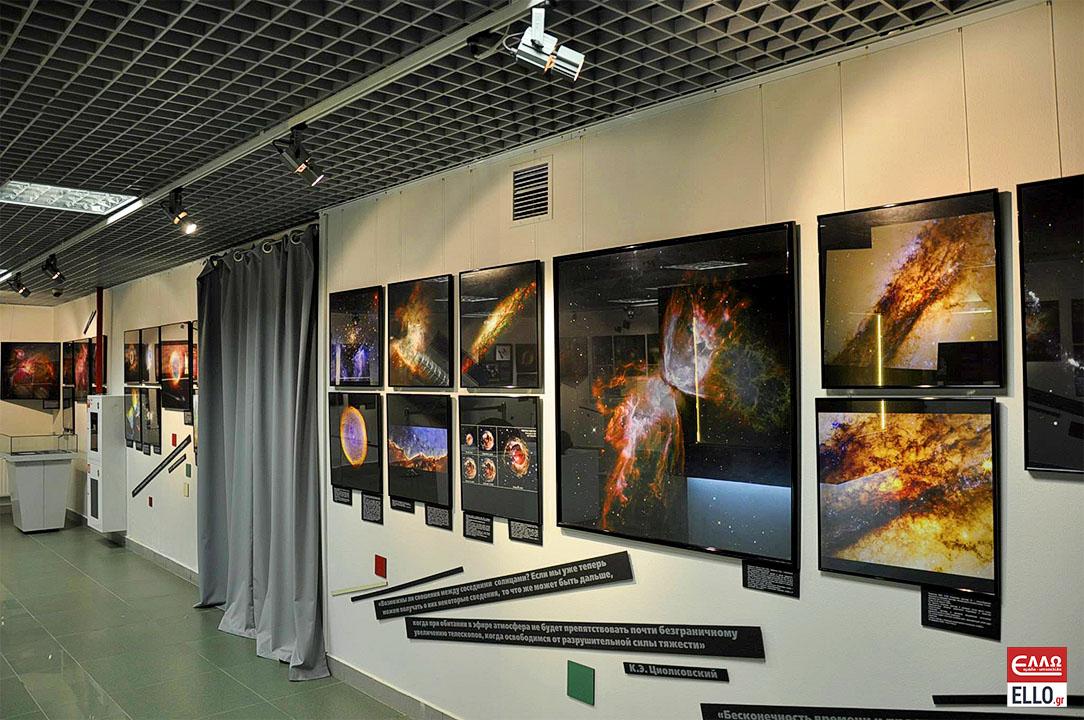 Μουσείο Μνήμης της Κοσμοναυτικής 22