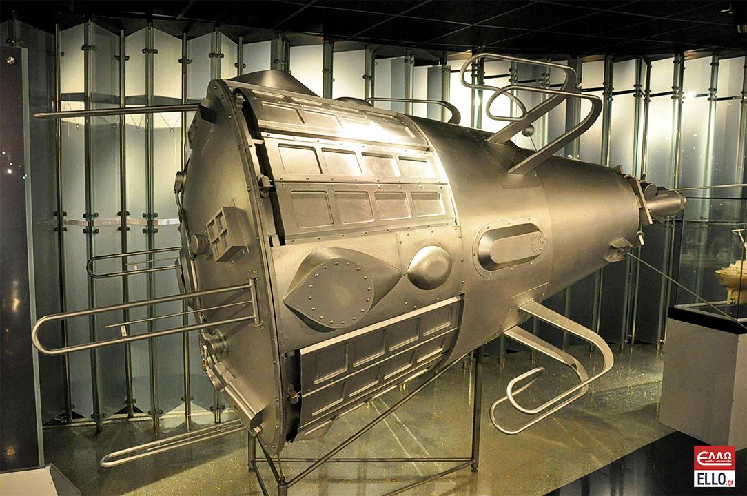 Μουσείο Μνήμης της Κοσμοναυτικής | Third Earth Satellite