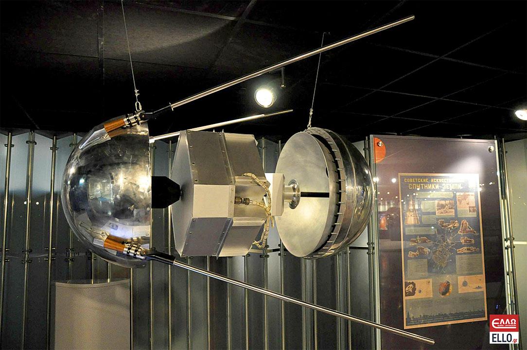 Μουσείο Μνήμης της Κοσμοναυτικής | The first Earth Sputnik
