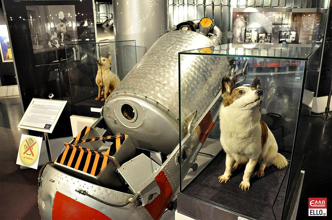 Μουσείο Μνήμης της Κοσμοναυτικής | Belka and Strelka