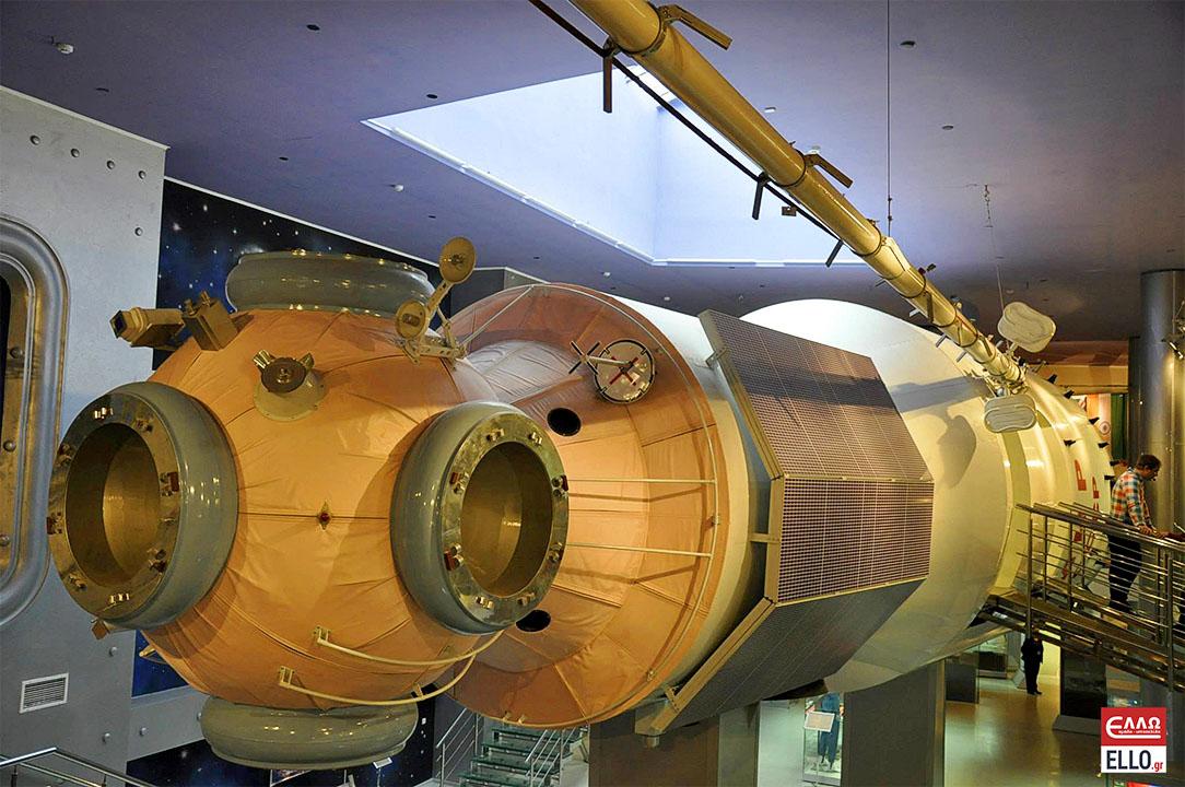 Μουσείο Μνήμης της Κοσμοναυτικής | ΜΙΡ