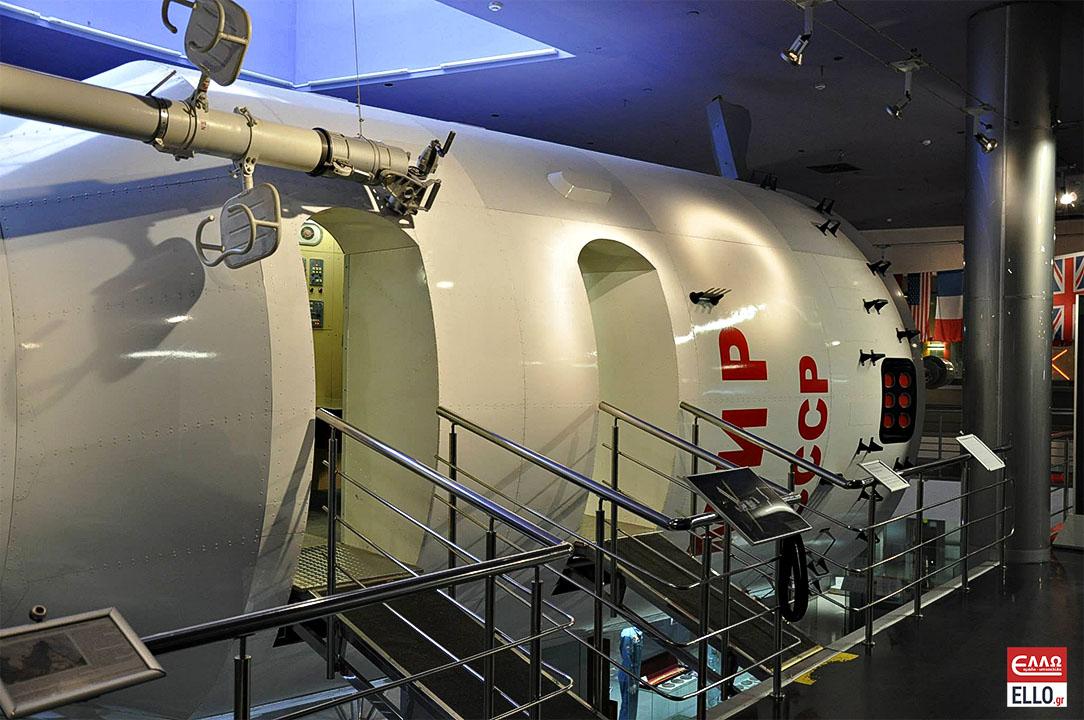 Μουσείο Μνήμης της Κοσμοναυτικής | Station Mir