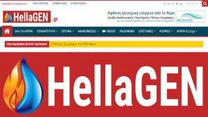 hellagen.gr