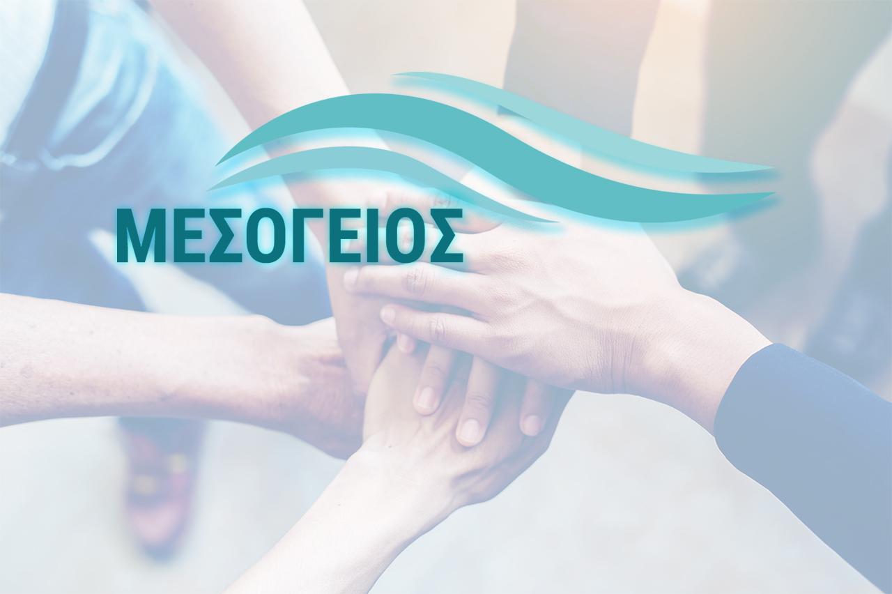 Κοινωνικό Κίνημα Μεσόγειος   Επίσημη ιστοσελίδα   Hellagen.gr